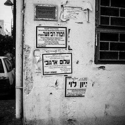 Katja Böhm Tel Aviv Israel