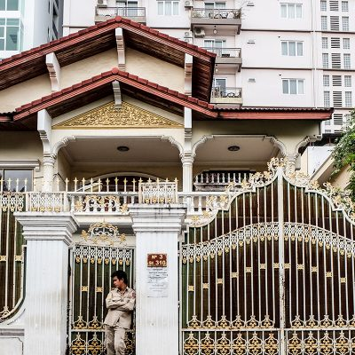Phnom Penh Kambodscha by Katja Boehm
