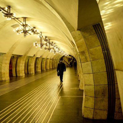 Kiew – eine wunderschöne Stadt. by Katja Böhm